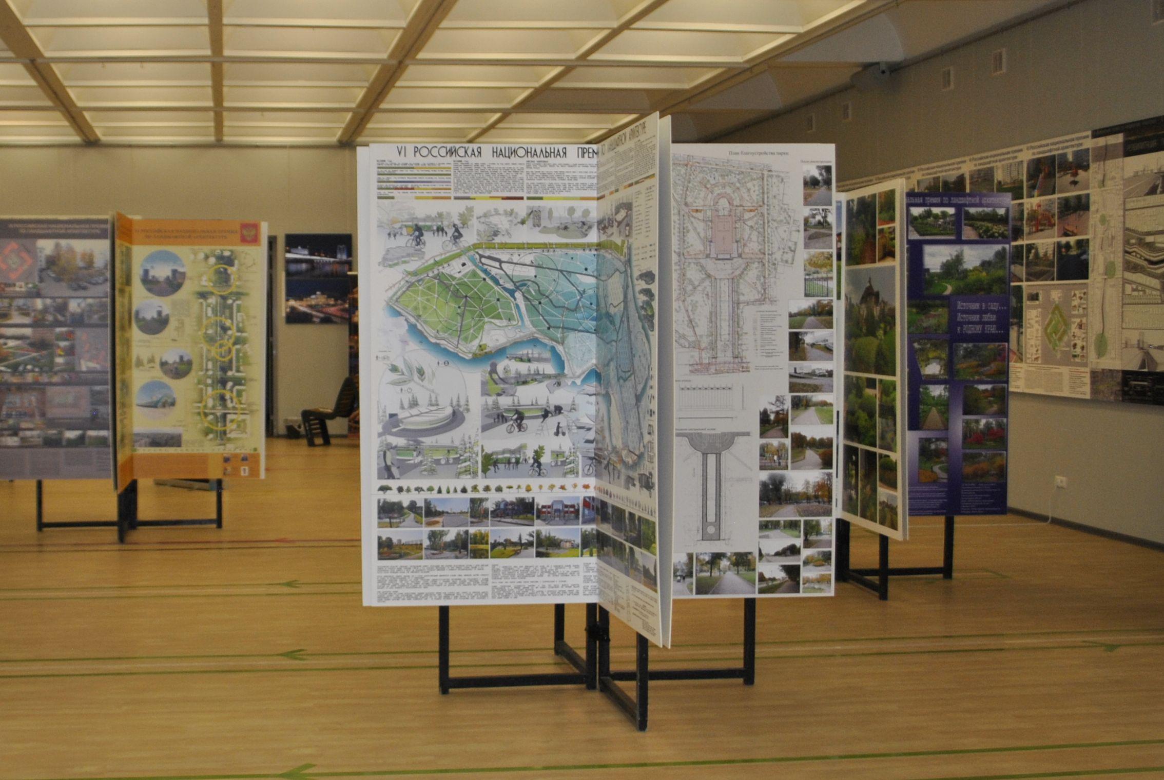 Дизайн код Сколково получил национальную премию по ландшафтной  Дизайн код Сколково стал обладателем золотого диплома в номинации Лучшее градостроительное решение концепция в рамках vi Российской национальной премии