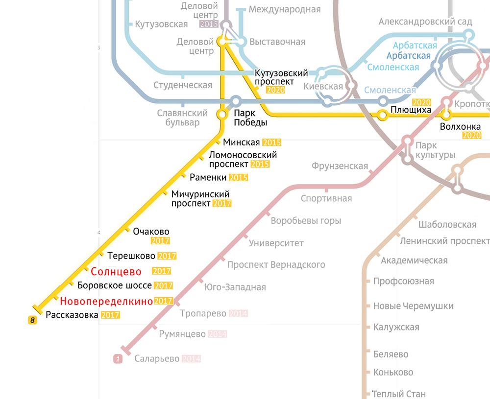 очаковское шоссе 15 кор 2 как доехать от метро киевская